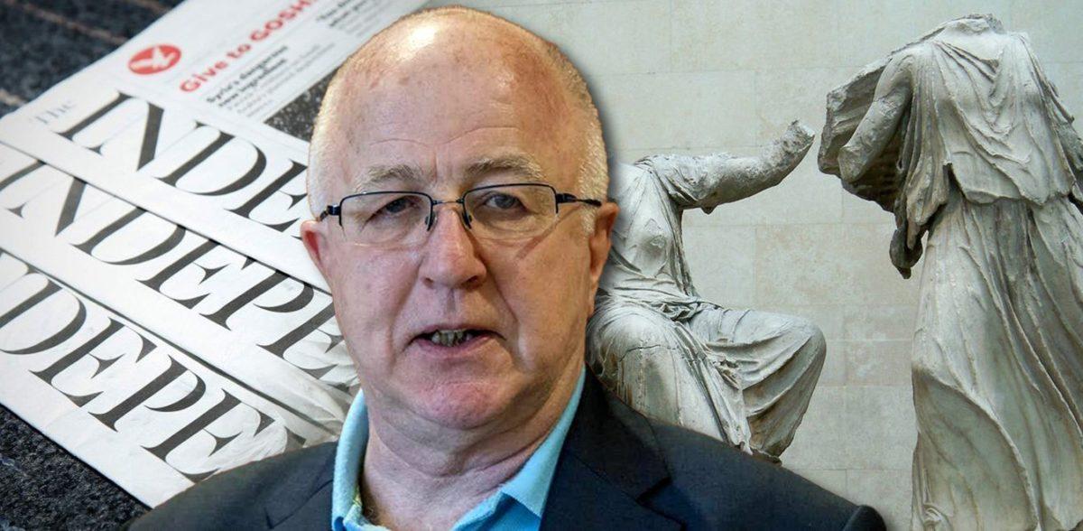 Ντένις Μακσέιν για γλυπτά Παρθενώνα: Χειρότερο από τους ναζί το Βρετανικό Μουσείο
