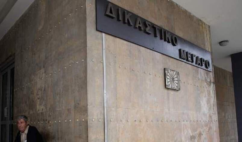 Ρομά μετέτρεψαν σε… ρινγκ το Δικαστικό Μέγαρο Θεσσαλονίκης -Τέσσερις συλλήψεις