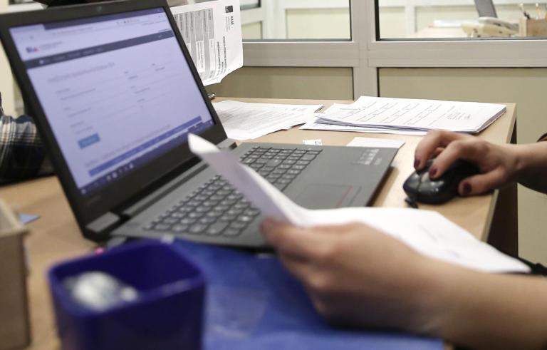 Μείωση προκαταβολής φόρου για πάνω από το 80% των επιχειρήσεων!