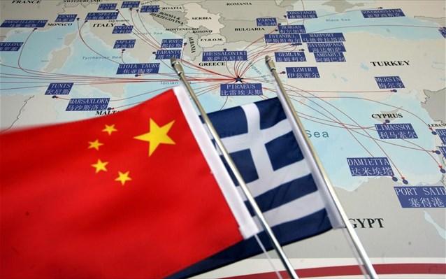 Ελλάδα – Κίνα: Οι προοπτικές ανάπτυξης μετά από 47 χρόνια «επίσημης» γνωριμίας