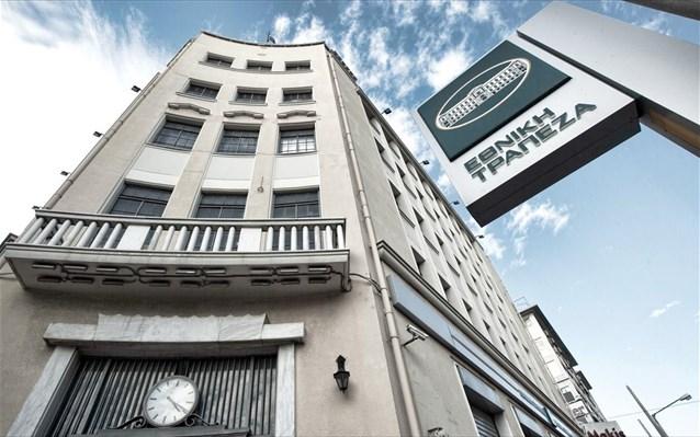 Εθνική Τράπεζα: Κέρδη μετα φόρων 423 εκατ. ευρώ στο 9μηνο