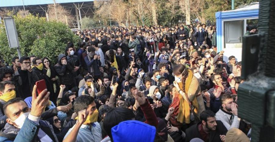 Ιράν: Με σύνθημα «Θάνατος στην Αμερική»η επέτειος της κατάληψης της πρεσβείας των ΗΠΑ