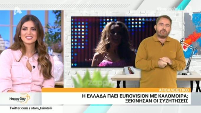 Σεισμός τώρα στην Καστοριά