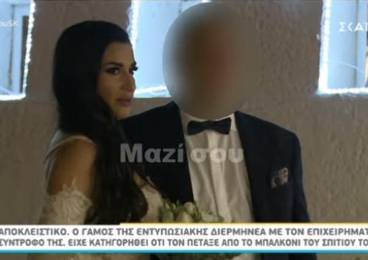 Παντρεύτηκε η διερμηνέας με τον επιχειρηματία που κατηγορήθηκε ότι τον πέταξε από το μπαλκόνι! [video]