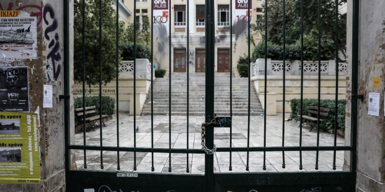 «Λουκέτο» στην ΑΣΟΕΕ αποφάσισε η Σύγκλητος -Μέχρι τις 17 Νοεμβρίου