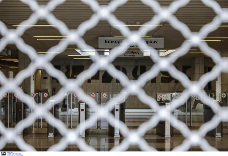 Μετρό: Στάσεις εργασίας 28 και 29 Νοεμβρίου