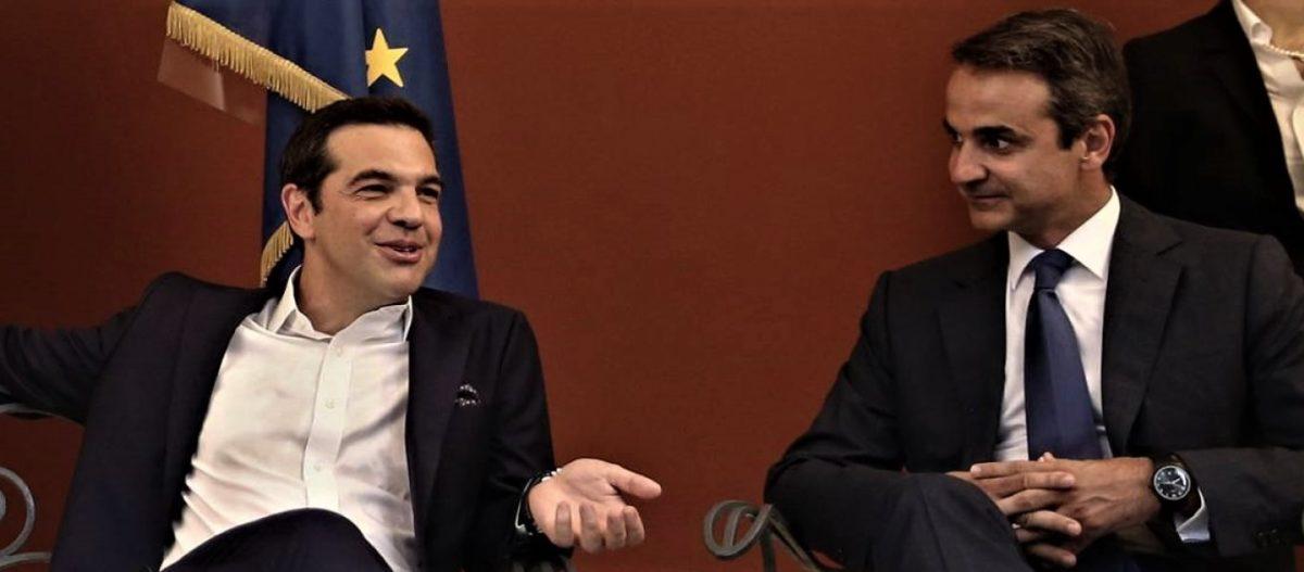 Προς συγκυβέρνηση ΝΔ-ΣΥΡΙΖΑ την άνοιξη;