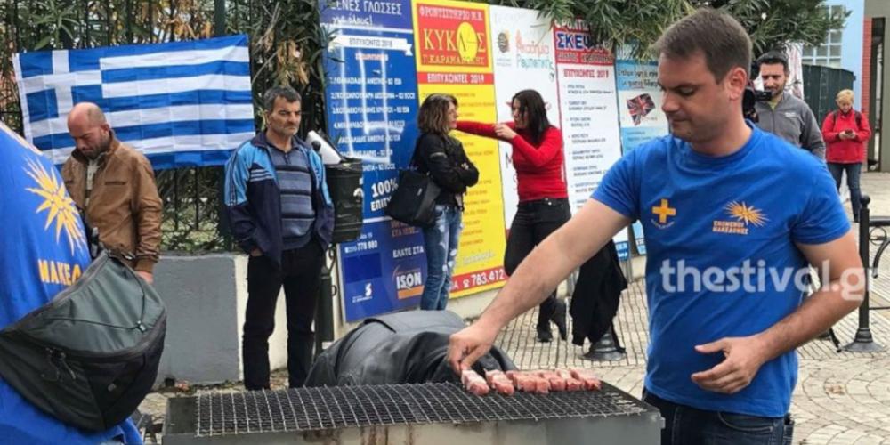 Τρεις και ο… κούκος: Ρατσιστικό μπάρμπεκιου στα Διαβατά… δύο χιλιόμετρα από το hot spot [εικόνες & βίντεο]