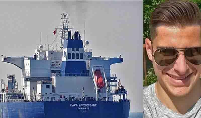 Απαγωγή Έλληνα ναυτικού: Ξεκίνησαν οι διαπραγματεύσεις με τους πειρατές