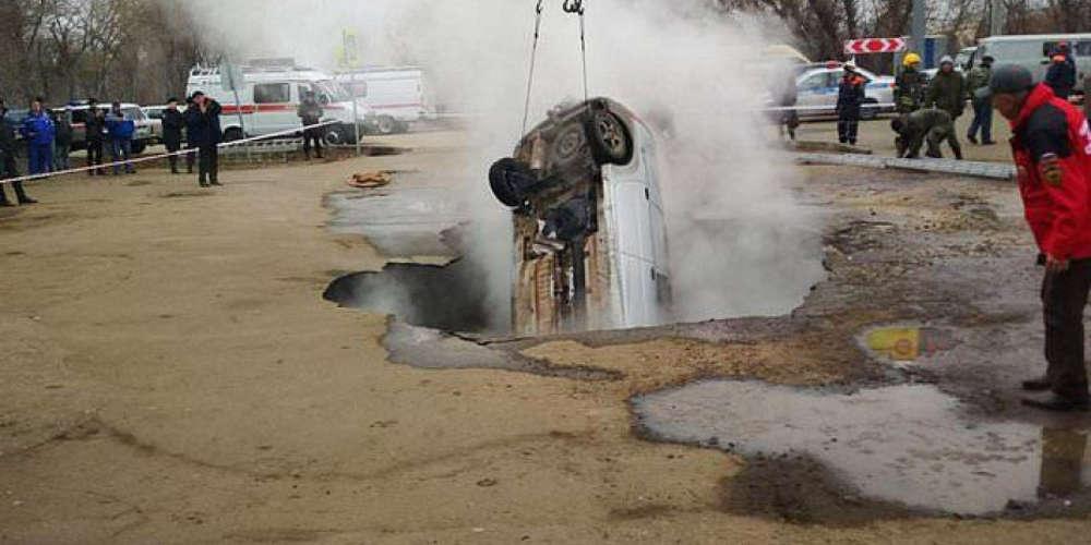 Σοκ στη Ρωσία: Δύο άνδρες έβρασαν ζωντανοί πέφτοντας σε αγωγό καυτού νερού