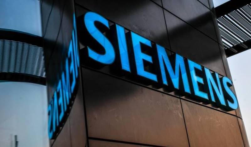 Δίκη Siemens: Καταδικάστηκαν 22 – Απαλλάχθηκε ο Τσουκάτος