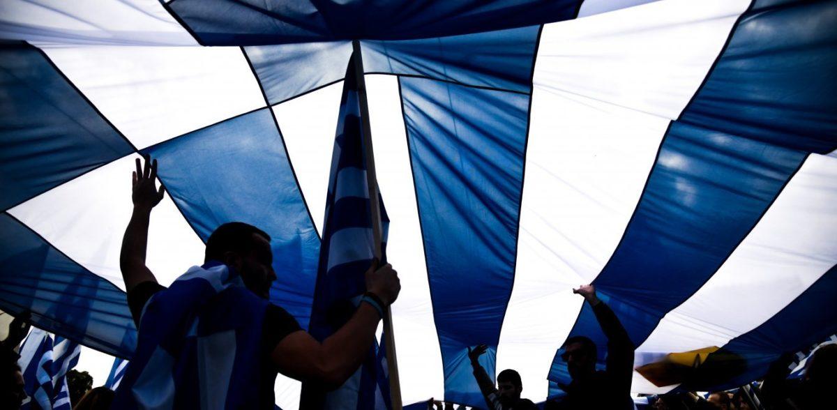 Ενωμένοι Μακεδόνες: Οι πρέσβεις της ακροδεξιάς «αγανάκτησης» και το μπάρμπεκιου