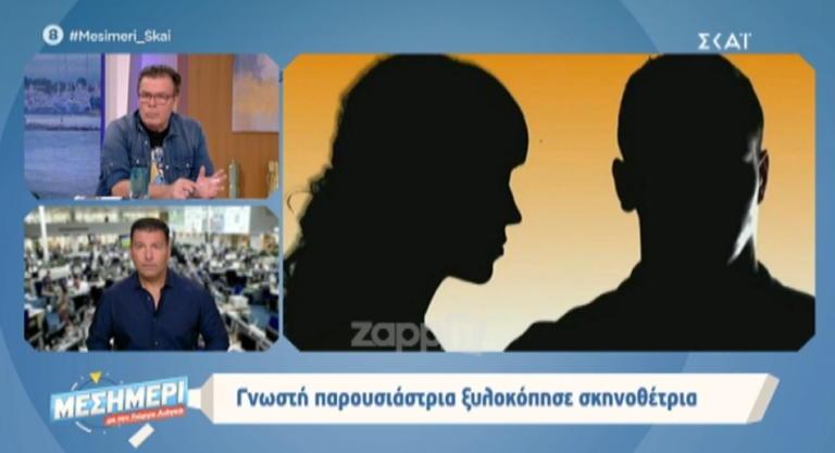 Γνωστή παρουσιάστρια της ΕΡΤ ξυλοκόπησε σκηνοθέτιδα