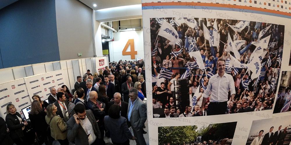 Δείτε live την ομιλία του Κυριάκου Μητσοτάκη στο 13ο συνέδριο της ΝΔ