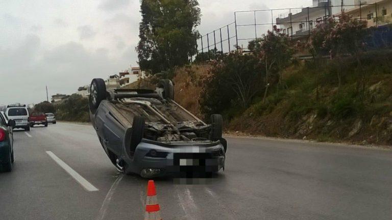 Κρήτη: Τροχαίο στον ΒΟΑΚ – Αναποδογύρισε όχημα σε σημείο καρμανιόλα