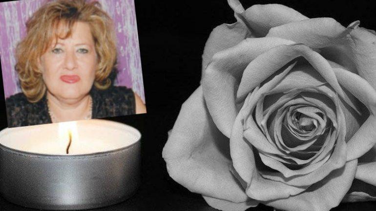 """Θλίψη στα δικαστήρια για την Κατερίνα, που """"έφυγε"""" νωρίς"""
