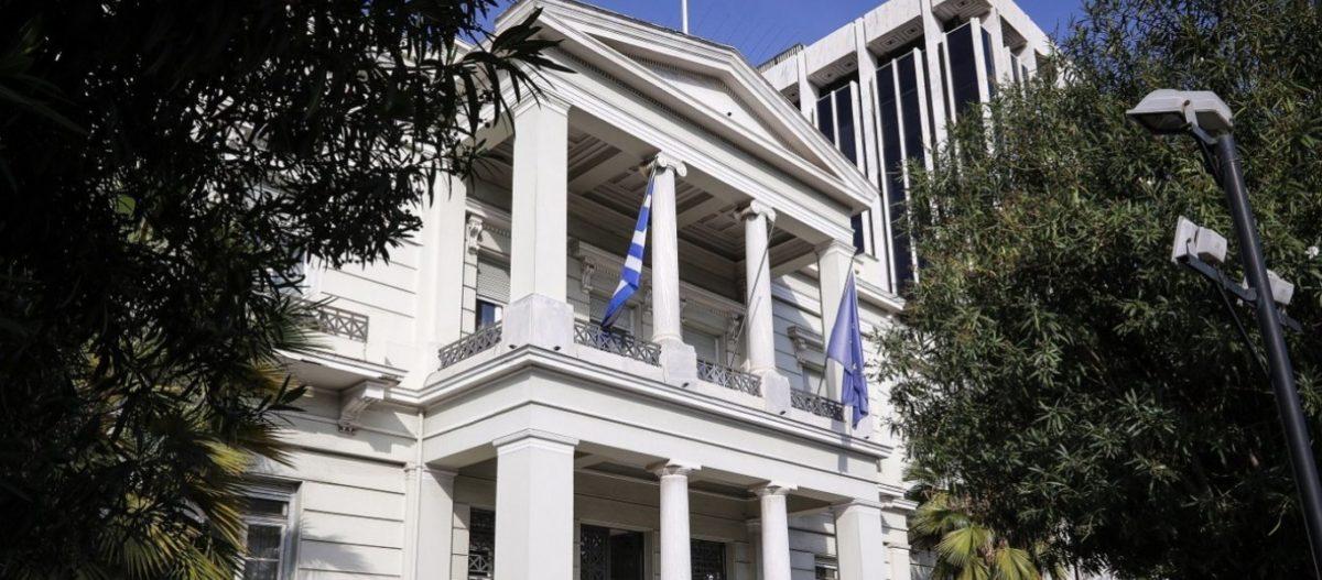 Το ελληνικό ΥΠΕΞ «ύψωσε τους τόνους» (κάπως): «Δεν δεχόμαστε μαθήματα από την Άγκυρα»