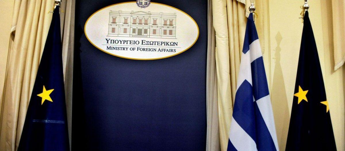 Πιο «χλιαρά» δεν μπορούσε να απαντήσει το ΥΠΕΞ στην Άγκυρα: «Η Τουρκία διαστρεβλώνει την Ιστορία… »