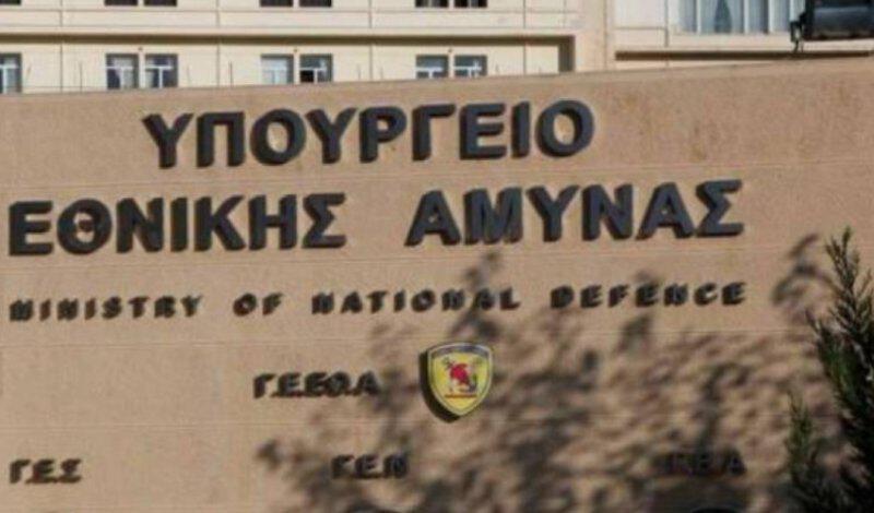Οι επτά προτεραιότητες του υπουργείου Εθνικής Άμυνας