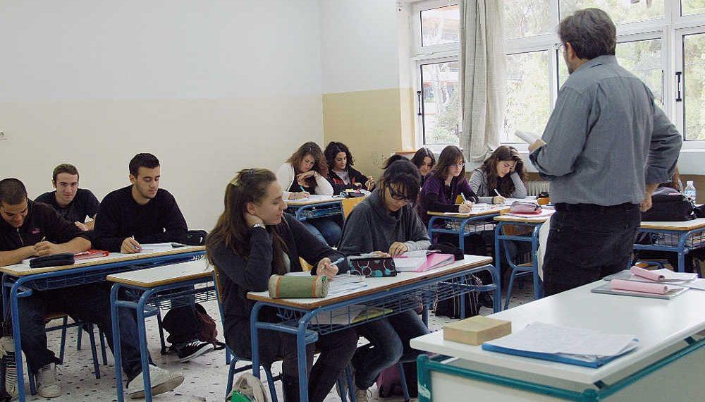 Κι άλλο επεισόδιο μεταξύ μαθητών σε γυμνάσιο της Κρήτης