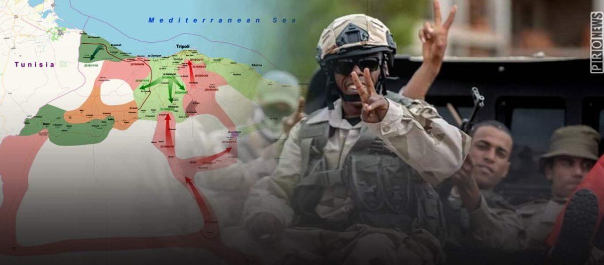 Λιβύη: Πυρετώδεις προετοιμασίες του LNA για τη μεγάλη επίθεση στην Τρίπολη – Κτυπούν ανηλεώς τις δυνάμεις του GNA