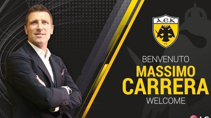 """ΑΕΚ: """"Κιτρινόμαυρος"""" ο Μάσιμο Καρέρα έως το 2021 – Η επίσημη ανακοίνωση"""