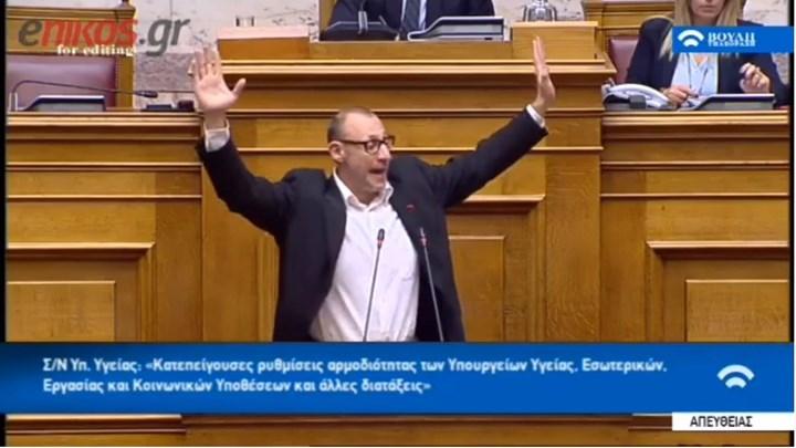 Ο Κλέων Γρηγοριάδης σήκωσε τα χέρια ψηλά μέσα στη Βουλή: Παραδίνομαι, παραδίνομαι… – ΒΙΝΤΕΟ