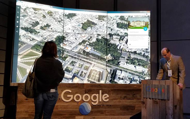 Τόσο ποσοστό της Γης έχει χαρτογραφήσει η Google