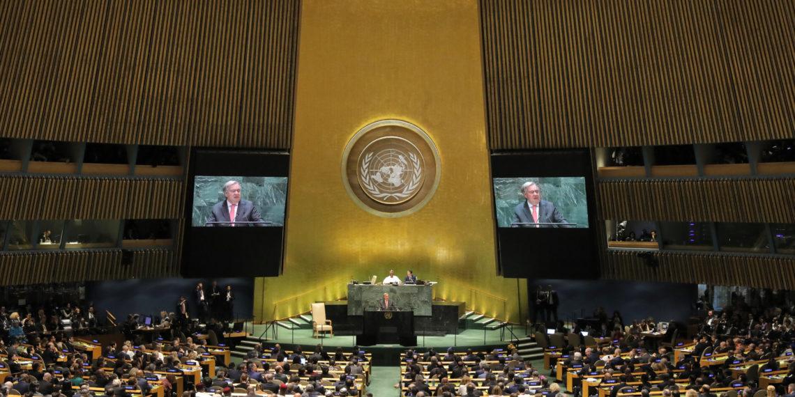 Στις νομικές υπηρεσίες του ΟΗΕ τα μνημόνια Τουρκίας Λιβύης