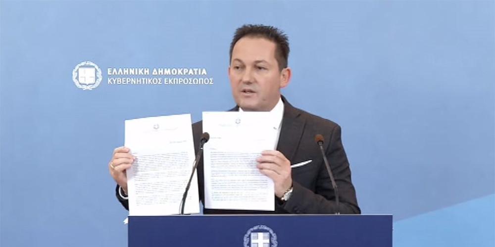 Ελληνοτουρκική κρίση: Τι γράφουν οι δύο επιστολές που έστειλε η Ελλάδα στον ΟΗΕ για την άκυρη συμφωνία Τουρκίας-Λιβύης