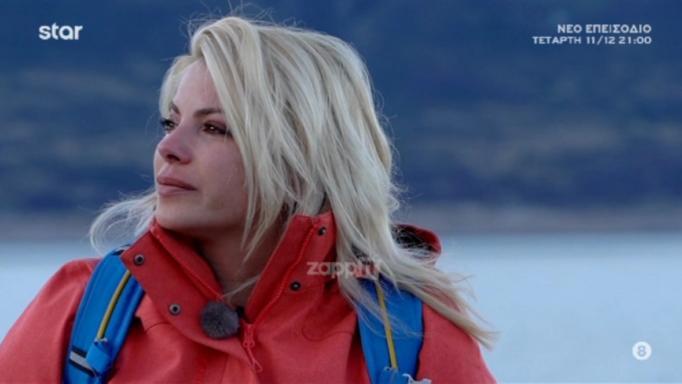 """""""Λύγισε"""" on camera η Αντελίνα Βαρθακούρη – Δεν μπορούσε να συγκρατήσει τα δάκρυά της"""