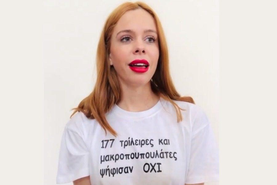 Το μπλουζάκι της Aσημίνας που δίχασε: Σπάει τη σιωπή της στο Instagram