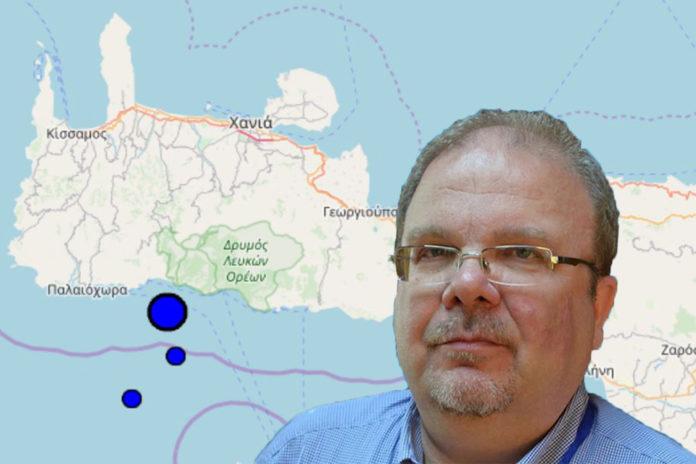 Τι είπε ο σεισμολόγος Φίλιππος Βαλιανάτος για το νέο σεισμό που ταρακούνησε Χανιά