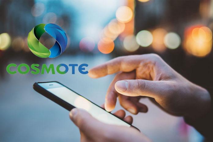 Αναστάτωση στα Χανιά: Χωρίς ίντερνετ τα κινητά Cosmote – Τι συμβαίνει