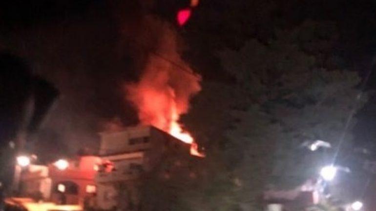 Το σπίτι τυλίχτηκε στις φλόγες!