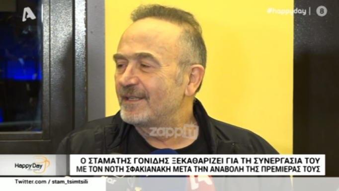 Ποια είναι η αλήθεια για τον Νότη Σφακιανάκη; Ο Σταμάτης Γονίδης απάντησε