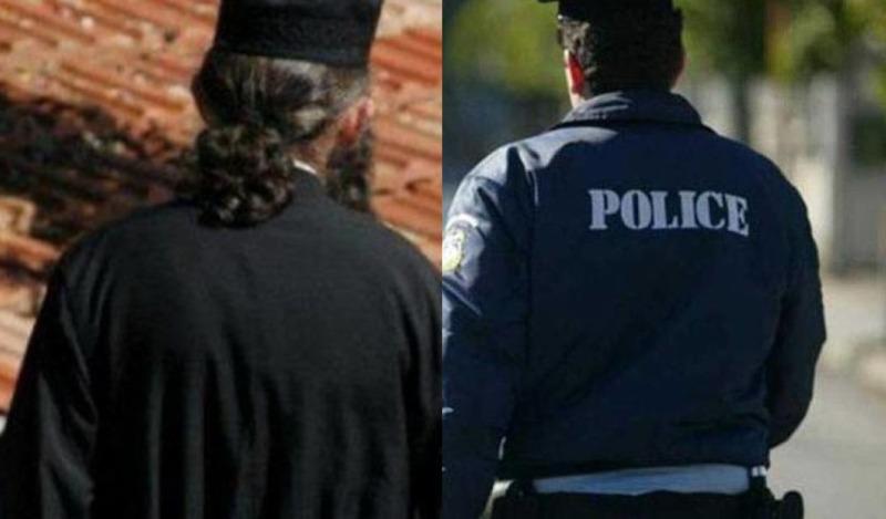 Για απάτη κατηγορούνται ιερέας και αστυνομικός στη Δ. Ελλάδα