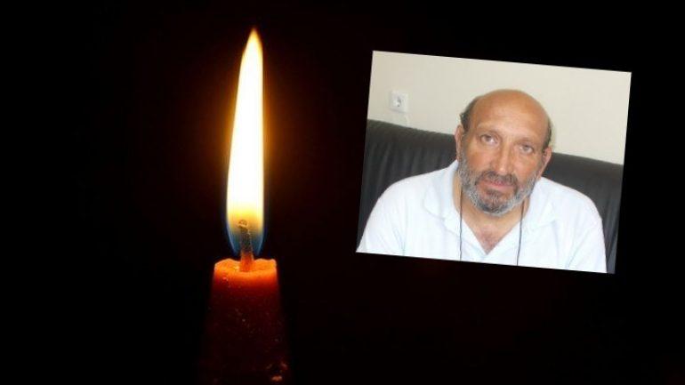 Πένθος για τον Γιώργο Μακαρώνα