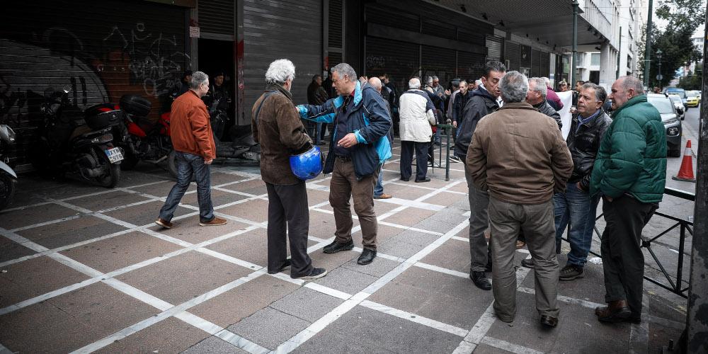 Αυξήσεις από 42 ως 232 ευρώ τον μηνά στις επικουρικές συντάξεις με τον νέο νόμο