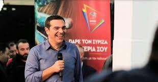 Τρίκαλα: Ένθερμη οπαδός του ΣΥΡΙΖΑ προσφέρει το σπίτι της στον Αλέξη Τσίπρα