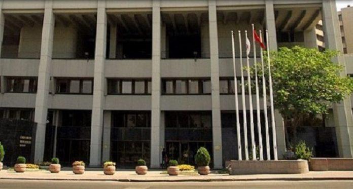 Η τουρκική κεντρική τράπεζα μείωσε το βασικό της επιτόκιο