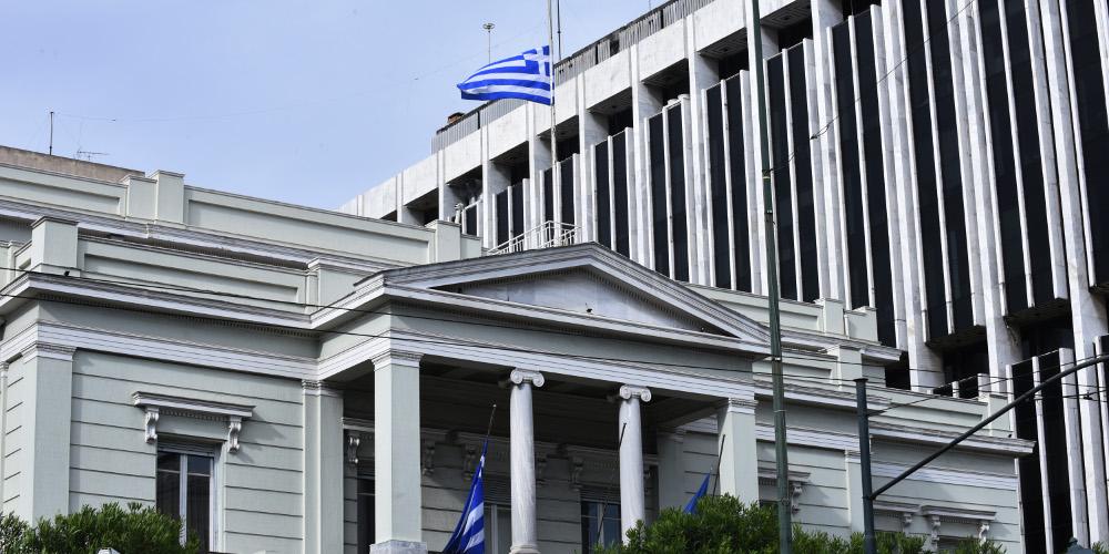 ΥΠΕΞ: Η Τουρκία να αναρωτηθεί εάν θέλει να βρίσκεται στη λάθος πλευρά του δικαίου