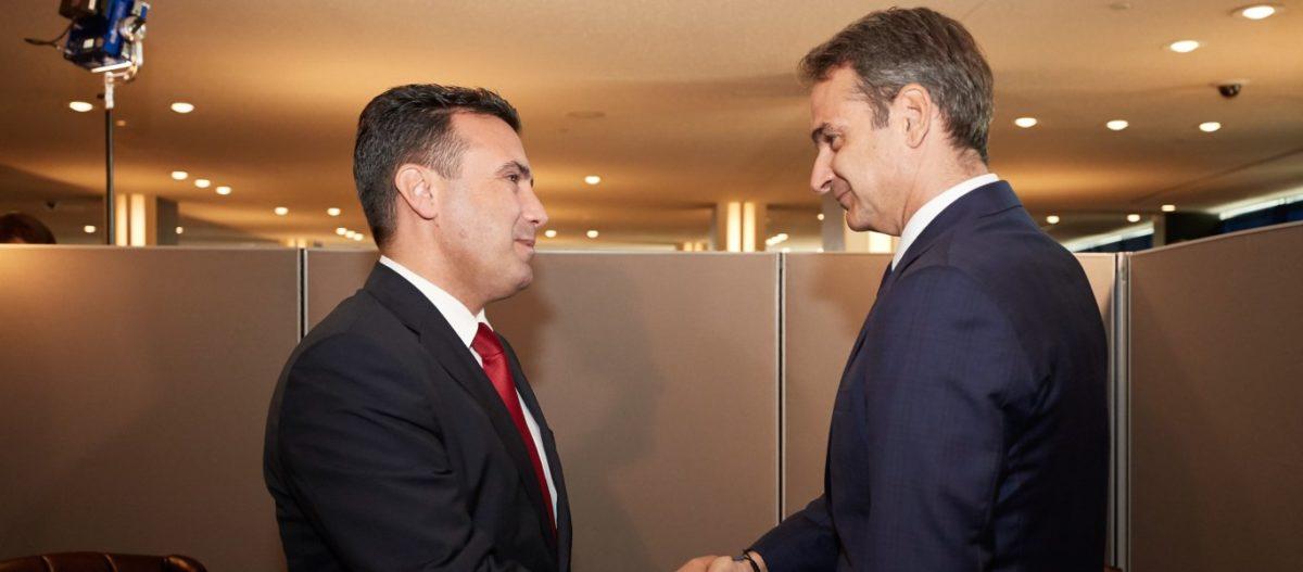 Κ.Μητσοτάκης: «Η μεγάλη απειλή που βιώνουμε είναι η ρωσική διείσδυση στα Βαλκάνια»