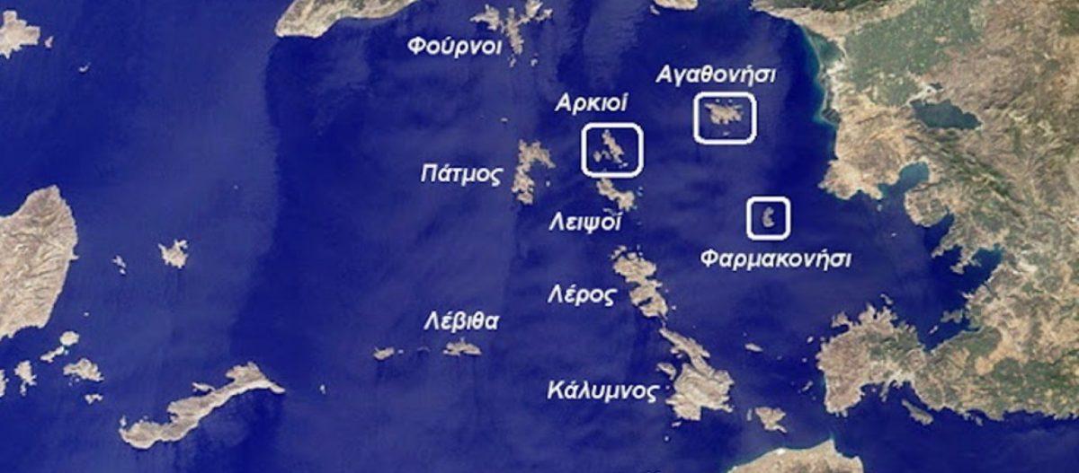 Ξεκίνησε η συζήτηση για την αποστρατικοποίηση 16 ελληνικών νησιών: Η Άγκυρα το απαιτεί – Τι απαντάει η Αθήνα