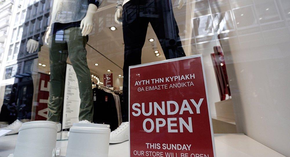 Ποια μαγαζιά είναι ανοιχτά όλες τις Κυριακές του 2020