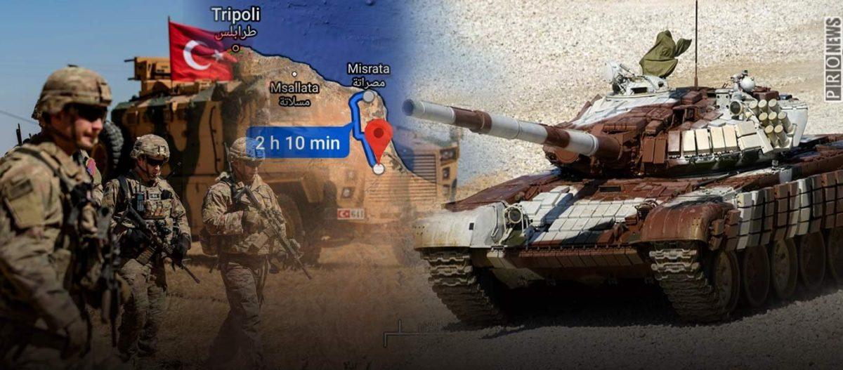 Προελαύνουν προς την Μισράτα οι δυνάμεις του στρατηγού Χ.Χαφτάρ: 130 χλμ. τους χωρίζουν από τις τουρκικές δυνάμεις!
