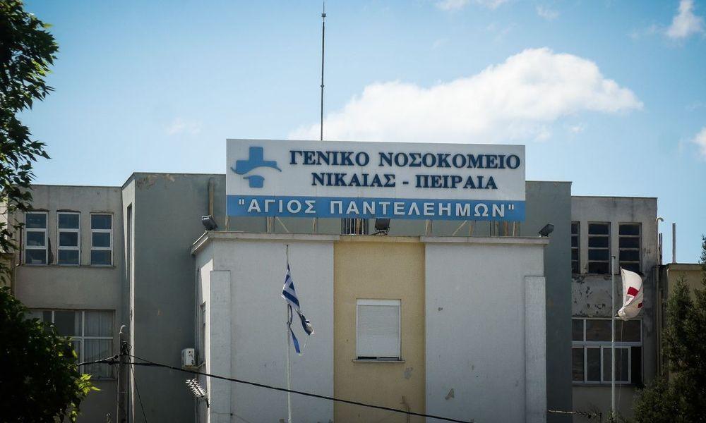 Κρατικό Νίκαιας: Βρέθηκε σκουλήκι σε φαγητό ασθενούς