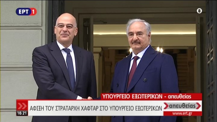 LIVE- Λεπτό προς λεπτό η επίσκεψη Χαφτάρ στην Αθήνα