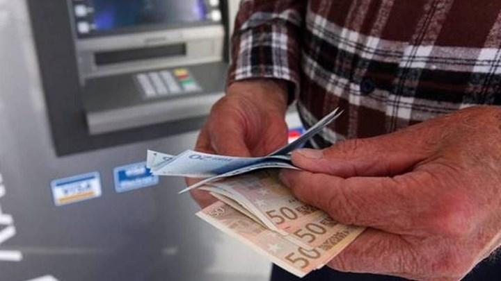 Aσφαλιστικό: Πώς θα πάρετε σύνταξη πάνω από 1.000 ευρώ