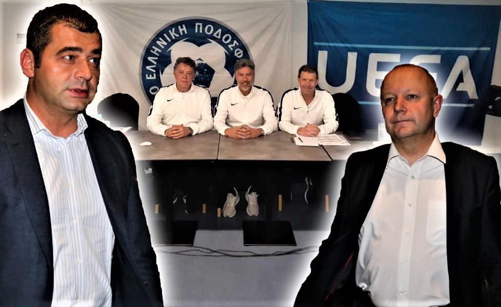 Αποκάλυψη: Συνάντηση FIFA/UEFA και με την ΚΕΔ